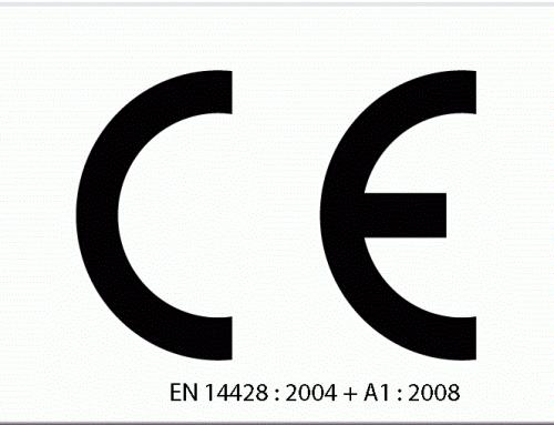 ΚΑΜΠΙΝΕΣ ΜΠΑΝΙΟΥ ΜΕ ΠΙΣΤΟΠΟΙΗΣΗ EN: 14428:2004 +A1:2008
