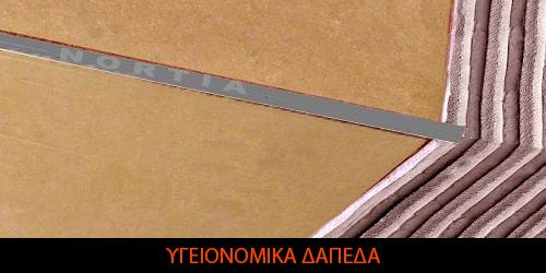 Εσωτερική γωνιά αλουμινίου